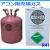 Gás-R-410-A